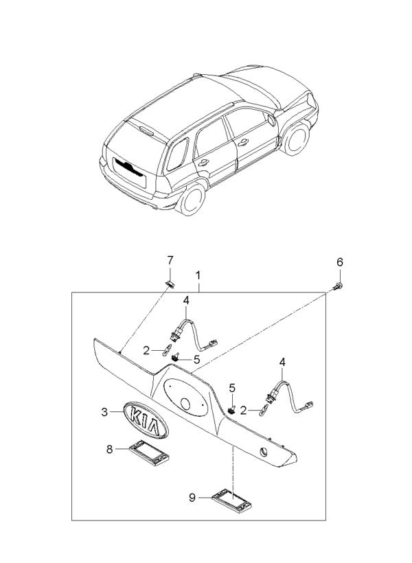 Kia Hyundai 925221F000 LENS-LICENSE PLATE