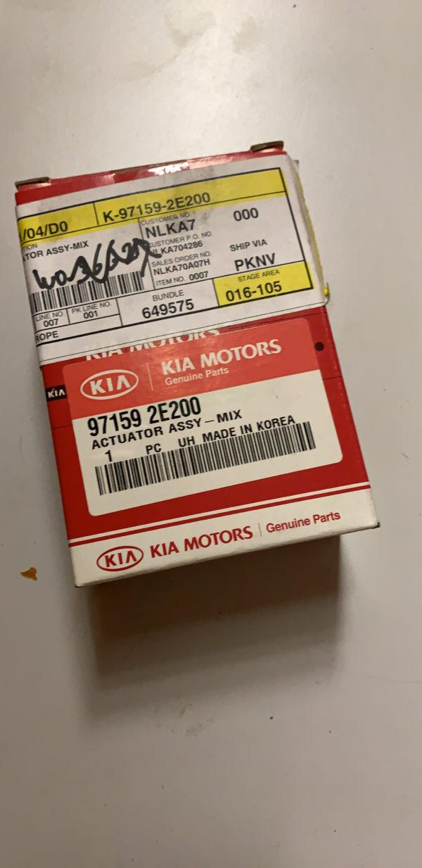 Kia Hyundai 971592E200 ACTUATOR ASSY-MIX